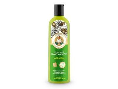 Agafi Cédrový šampón na suché a slabé vlasy 280ml