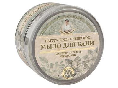 Agafi prírodné čierne sibírske mydlo 500ml