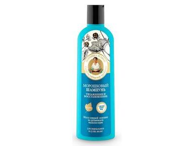 Agafi moruškový šampón na normálne a suché vlasy 280ml