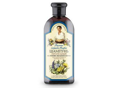 Agafi vyživovací šampón na mastné vlasy 350ml